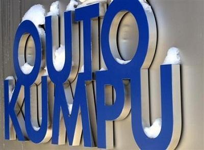Финская Outokumpu сократила квартальный убыток в 5,5 раза