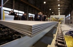 Участники рынка нержавеющих сталей соберутся в Москве 23-24 апреля
